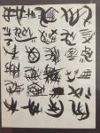 2-Calligraphy